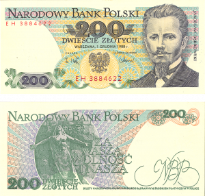 Gdansk currency old 200 zlotych