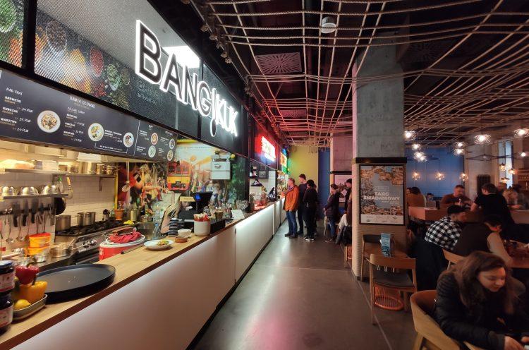 Gdansk Slony Spichlerz Food Hall